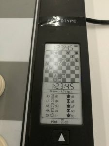 DGT chess computer display